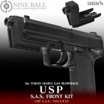LAYLAX/NINE BALL - Tokyo Marui USP SAS Front Kit