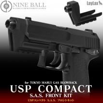 LAYLAX/NINE BALL - Tokyo Marui USP Compact SAS Front Kit
