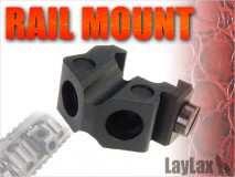 LAYLAX/NITRO.Vo - QD Swivel Rail Mount