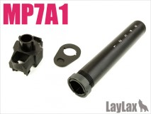 LAYLAX/NINE BALL - Tokyo MaruiElectric MP7A1 Stock Base Set with Stock Pipe