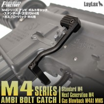 LAYLAX/FIRST FACTORY - Tokyo Marui M4 Series Ambi Bolt Catch