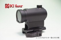 DCI GUNS - Lens Protection for T1 Type Dot Sight