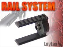 LAYLAX/NITRO.Vo - Front Rail Attachment