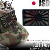 LAYLAX/GUNS N DICE - Military Patch Rising Sun Flag JSD