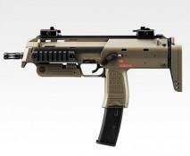 TOKYO MARUI - MP7A1 TAN COLOR (GBB Machine Gun)