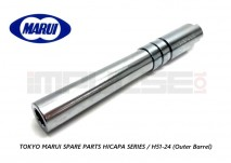 Tokyo Marui Spare Parts HICAPA SERIES / H51-24 (Outer Barrel)