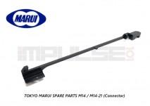 Tokyo Marui Spare Parts M14 / M14-21 (Connector)