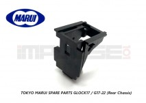Tokyo Marui Spare Parts GLOCK17 / G17-22 (Rear Chassis)