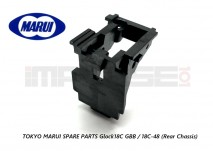 Tokyo Marui Spare Parts Glock18C GBB / 18C-48 (Rear Chassis)