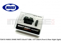 Tokyo Marui Spare Parts Glock17 GBB / G17-33&34 (Front & Rear Night Sight)