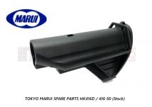 Tokyo Marui Spare Parts HK416D / 416-50 (Stock)