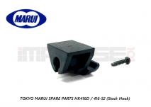 Tokyo Marui Spare Parts HK416D / 416-52 (Stock Hook)