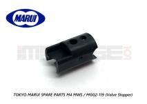 Tokyo Marui Spare Parts M4 MWS / MGG2-119 (Valve Stopper)