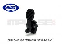 Tokyo Marui Spare Parts HK416D / 416-36 (Bolt Catch)