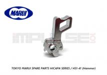 Tokyo Marui Spare Parts HICAPA SERIES / H51-41 (Hammer)