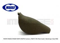 Tokyo Marui Spare Parts M&P9V Custom / M&PV-105 (Palm Swell / Backstrap S Size FDE)