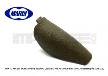 Tokyo Marui Spare Parts M&P9V Custom / M&PV-104 (Palm Swell / Backstrap M Size FDE)