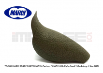 Tokyo Marui Spare Parts M&P9V Custom / M&PV-106 (Palm Swell / Backstrap L Size FDE)