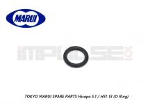 Tokyo Marui Spare Parts Hicapa 5.1 / H51-13 (O Ring)