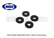 Tokyo Marui Spare Parts M9A1 / M9A1-78 (Grip Washer)