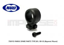 Tokyo Marui Spare Parts TYPE 89 / 89-10 (Bayonet Mount)