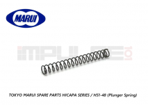 Tokyo Marui Spare Parts HICAPA SERIES / H51-48 (Plunger Spring)