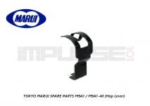 Tokyo Marui Spare Parts M9A1 / M9A1-40 (Hop Lever)