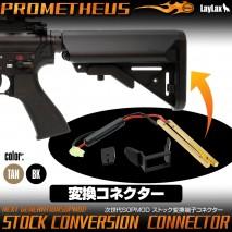 LAYLAX/PROMETHEUS - Next Gen M4 SOPMOD Stock Battery Connector Set