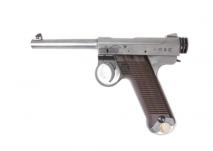 Marushin - 6mm Gas Blowback Nambu 1914 Early Variant Model Excellent HW
