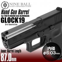 LAYLAX/NINE BALL - Tokyo Marui Gas Blowback Hand Gun Barrel / G19 - 6.03mm