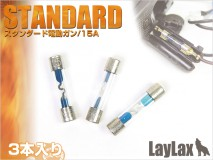 LAYLAX/PROMETHEUS - 15A Fuse/Standard Electric Gun Type (3 pieces)