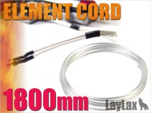 LAYLAX/PROMETHEUS - EG Element Cord NEO