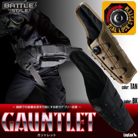 Laylax/Battle Style - GAUNTLET