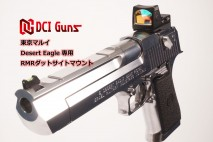DCI GUNS - RMR Dot Sight Mount V2.0 for Tokyo Marui Desert Eagle 50AE (GBB)
