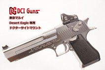 DCI GUNS - Docter Dot Sight & TM Micro Pro Sight Mount V2.0 for Tokyo Marui Desert Eagle 50AE (GBB)