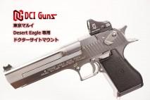 DCI GUNS - Docter Dot Sight & TM Micro Pro Sight Mount V2.0 for Tokyo Marui Desert Eagle 50AE (GBB)