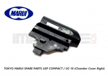 Tokyo Marui Spare Parts USP COMPACT / UC-19 (Chamber Cover Right)