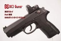 DCI GUNS - RMR Dot Sight Mount V2.0 for Tokyo Marui PX4 (GBB)
