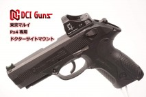 DCI GUNS - Docter Dot Sight & TM Micro Pro Sight Mount V2.0 for Tokyo Marui PX4 (GBB)