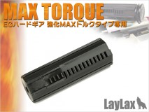 LAYLAX/PROMETHEUS - Reinforced MAX Torque Hard Piston