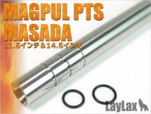 LAYLAX/PROMETHEUS - EG Barrel Magpul PTS MASADA 380mm - 6.03mm