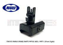 Tokyo Marui Spare Parts MP7A1 AEG / MP7-1 (Front Sight)