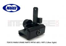Tokyo Marui Spare Parts MP7A1 AEG / MP7-2 (Rear Sight)