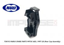 Tokyo Marui Spare Parts MP7A1 AEG / MP7-28 (Rear Cap Assembly)