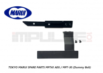 Tokyo Marui Spare Parts MP7A1 AEG / MP7-30 (Dummy Bolt)