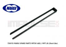 Tokyo Marui Spare Parts MP7A1 AEG / MP7-26 (Stock Bar)