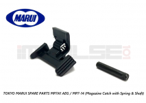Tokyo Marui Spare Parts MP7A1 AEG / MP7-14 (Magazine Catch with Spring & Shaft)