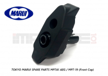 Tokyo Marui Spare Parts MP7A1 AEG / MP7-19 (Front Cap)
