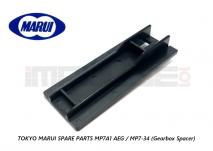 Tokyo Marui Spare Parts MP7A1 AEG / MP7-34 (Gearbox Spacer)