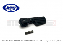 Tokyo Marui Spare Parts MP7A1 AEG / MP7-10 (Bolt Catch Release Left with SP Pin φ1.6x6)